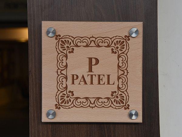 laser engraved wooden name plate Mumbai