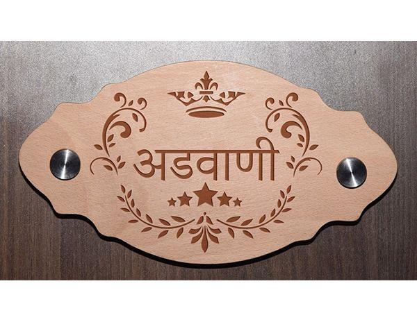 Name plates in Gurgaon
