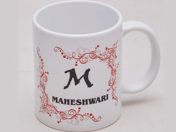 Name Mug With Red Border Design